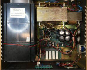 Kexun PA amplifier