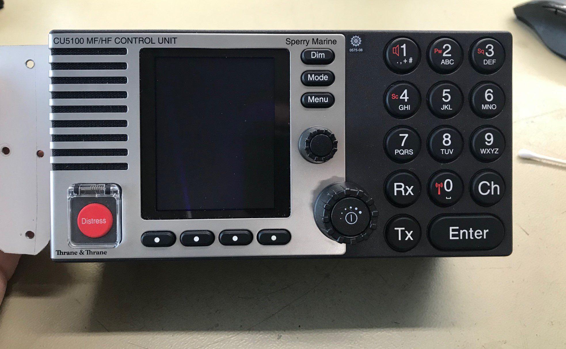 MF/HF Control unit – CU5100